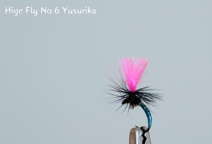 20120602yusurika1.jpg