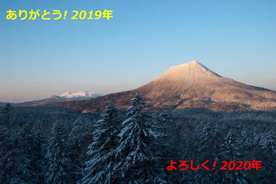 20191231a.jpg