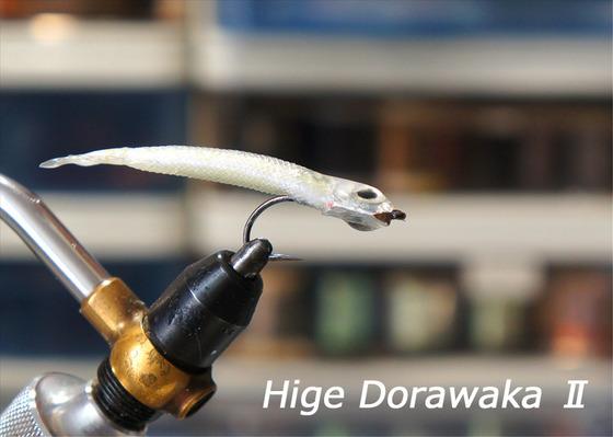 higedora�Ue.jpg
