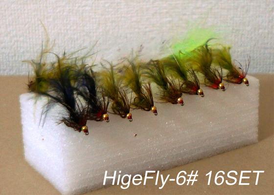 higefly_6#16set2016a.jpg