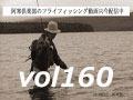 vol160.jpg